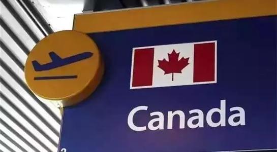 加拿大签证洲巡出国