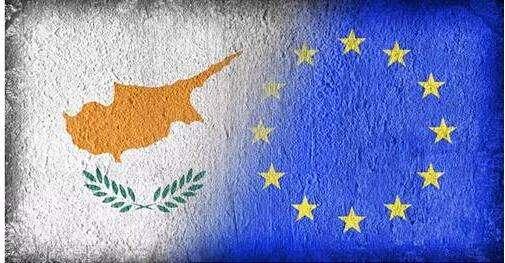 移民塞浦路斯如何让开办免税公司