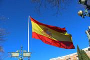 西班牙旅游或短期考察房产签证申请指南
