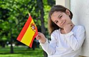 投资西班牙房产租金收益最高的地区是哪里?