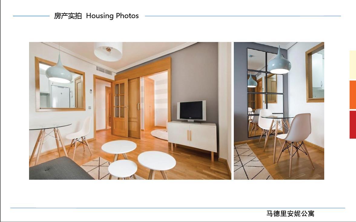 马德里安妮公寓-6.jpg