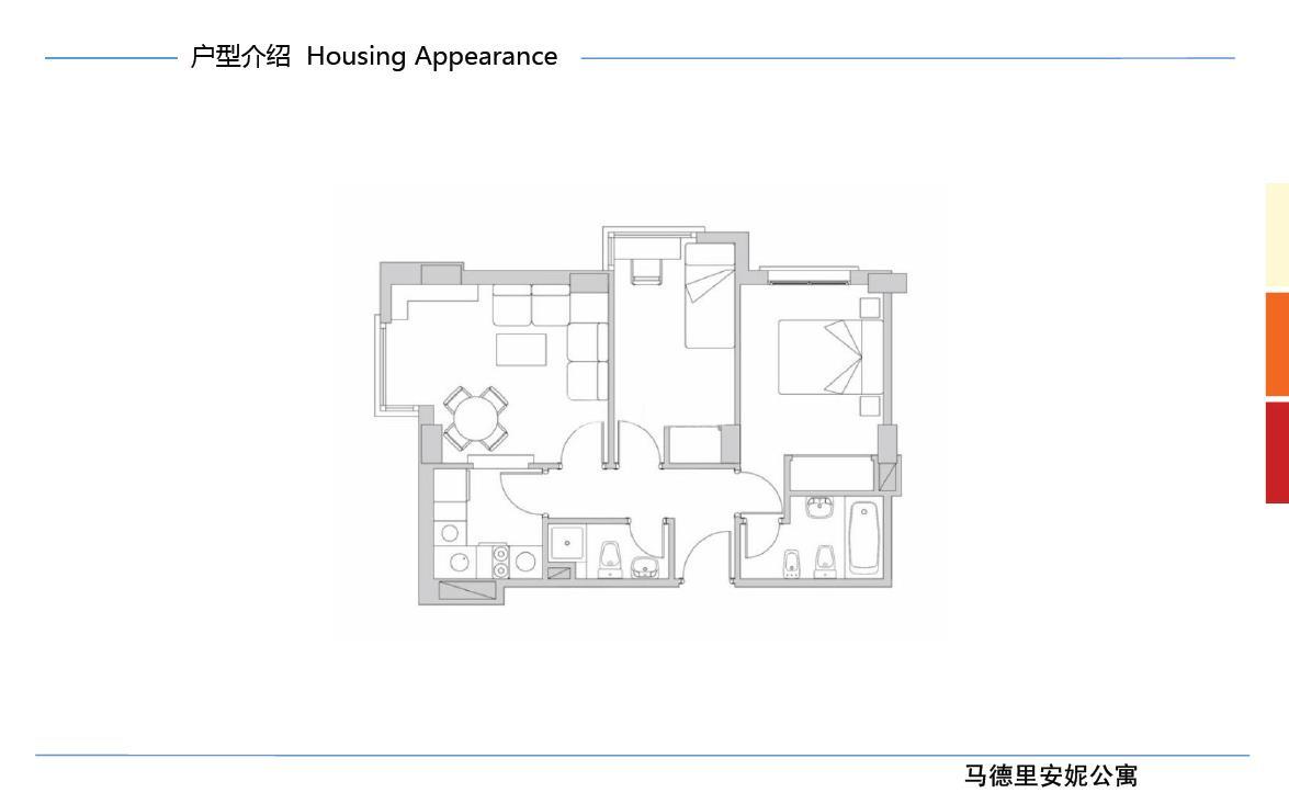 马德里安妮公寓-11.jpg