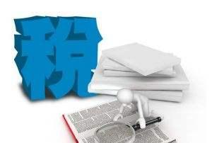 韩国税收洲巡出国