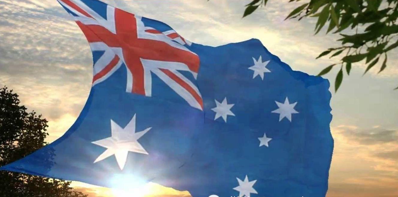 澳大利亚昆州政府关闭商投类州担保申请通道!