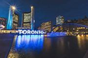 加拿大安大略省提名永居签证项目EOI系统将于2021年3月上线运行!