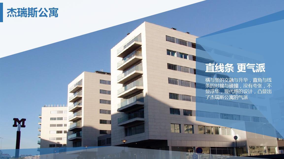 葡萄牙杰瑞斯公寓-1.jpg