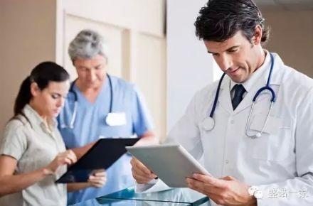 美国人如果少了家庭医生就有可能报销不了医保
