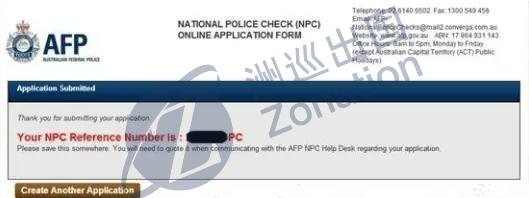 AFP申请洲巡出国1.jpg
