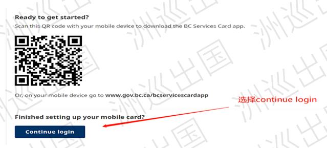 加拿大CRA账户登陆报税